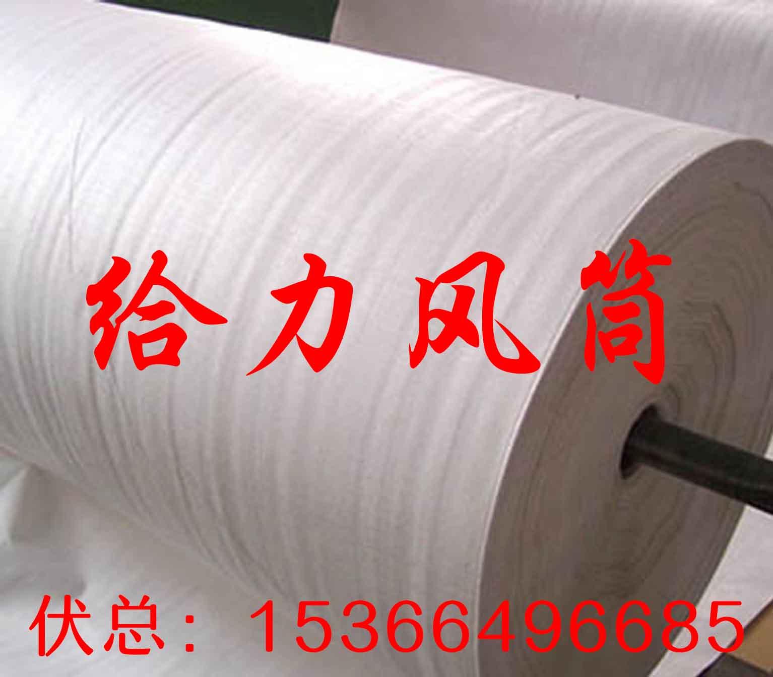 高性能聚酯土工布