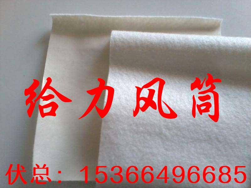 加筋复合土工布