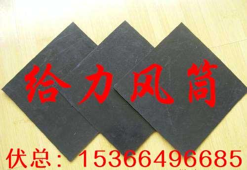 PE防水板(复合片、全复式)