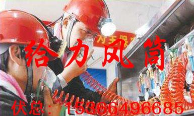 煤矿用压风自救装置