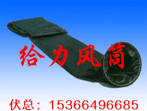 高強耐磨雙抗煤礦風筒