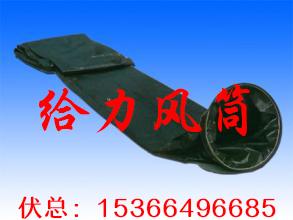 耐酸堿耐腐蝕煤礦風筒