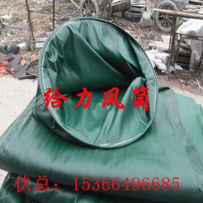 煤安礦用防爆風筒
