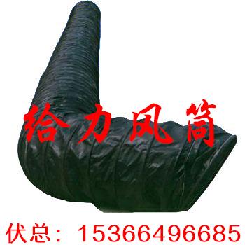 矿用风筒规格
