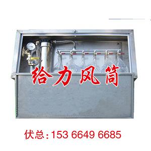 箱式压风自救装置