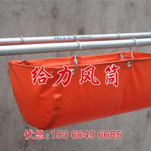 40升隔爆水袋