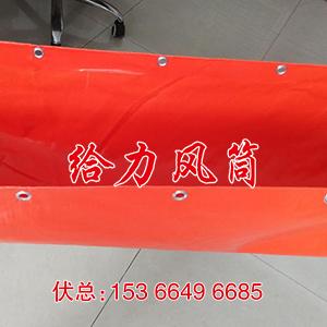 高品质隔爆水袋