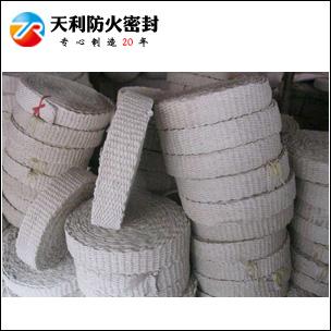 无尘石棉带厂家