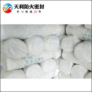 浙江石棉布厂家