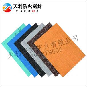石棉橡胶板厂家