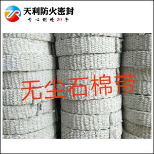 浙江石棉带厂家