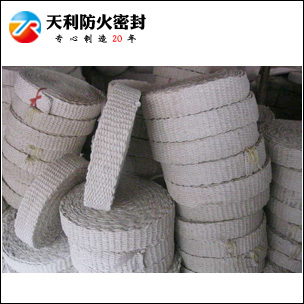 浙江耐热石棉带