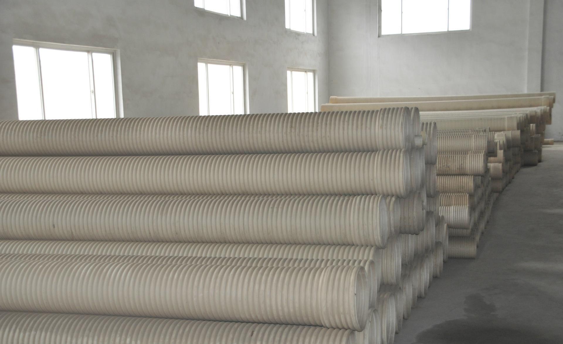 PVC雙壁波紋管材