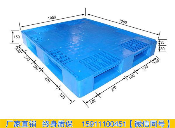 云南塑料托盘制造