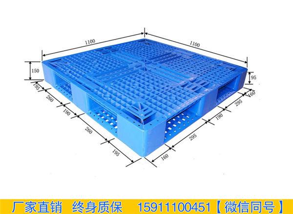 塑料托盘专业生产厂家
