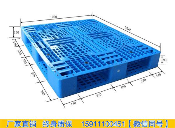 云南塑料托盘厂