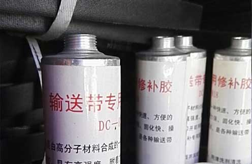 成都輸送帶專用膠水