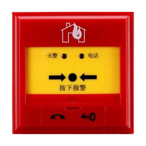消防报警设备