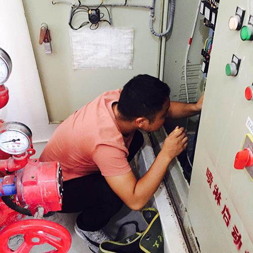 消防设施维修
