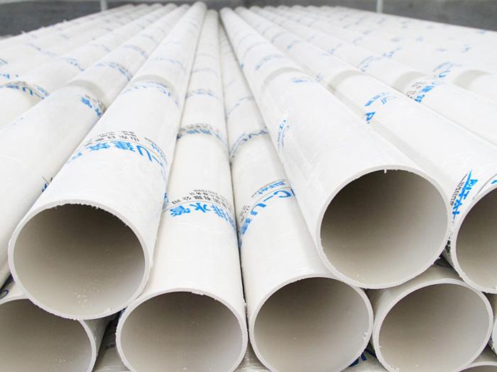 昆明PVC-U排水管