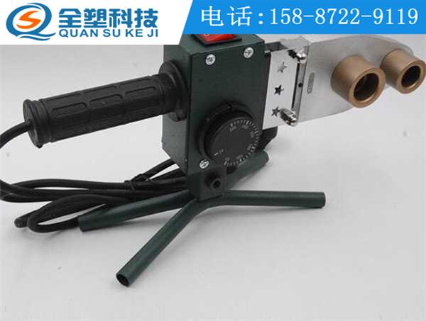 自动水管热熔机
