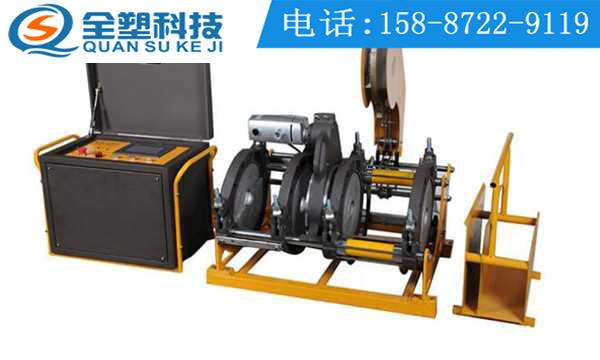 天然气管道全自动热熔机