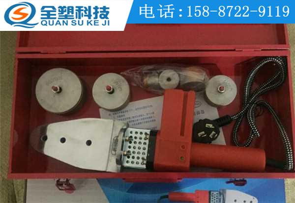 PPR自动热熔机