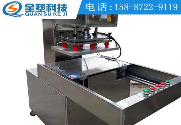 ppr管热熔器热熔机