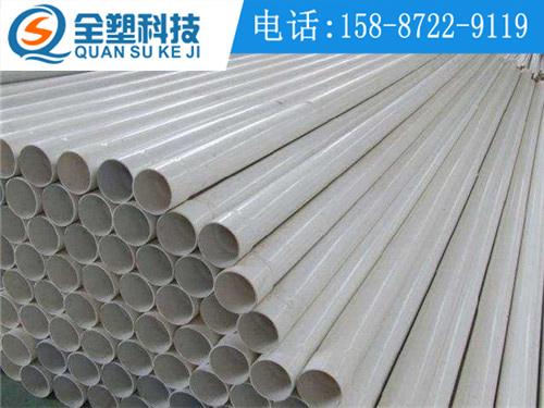 昆明PVC排水管