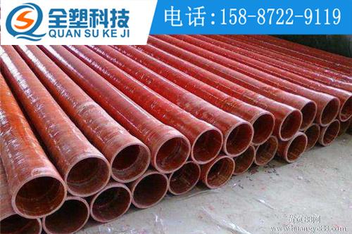 云南CDB玻璃钢管