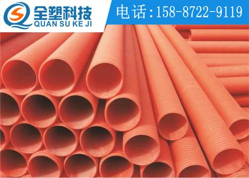 云南HFB增强型电缆保护管