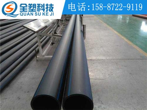 昆明HDPE农田灌溉管