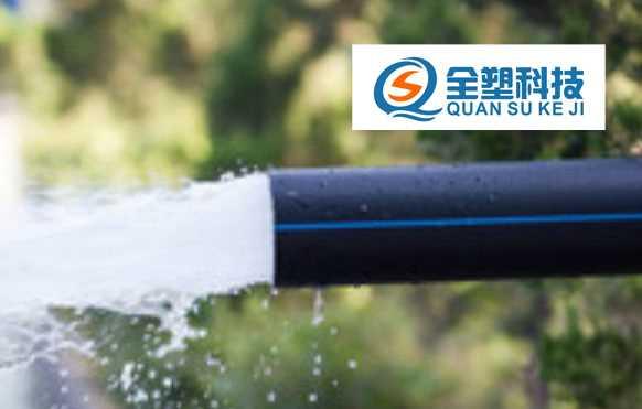 云南农田用PE灌溉管