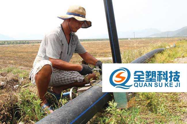 昆明农田用PE灌溉管