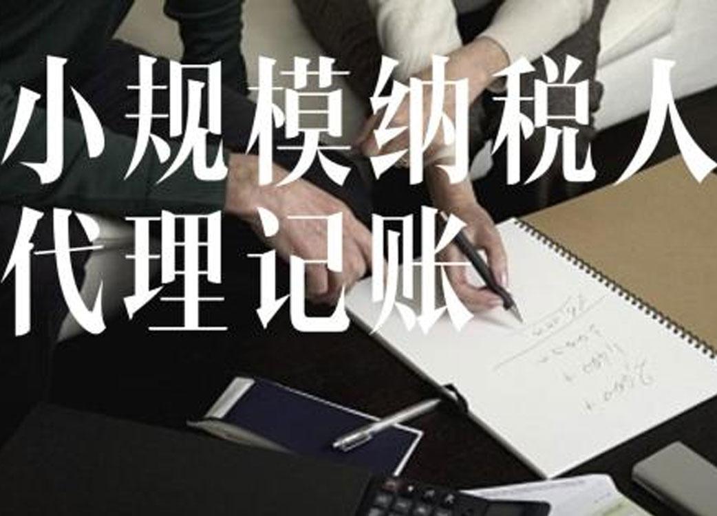 贵阳记�̎公司
