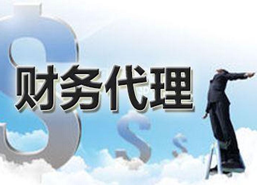 贵阳财务公司