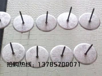焊接式专用保温钉