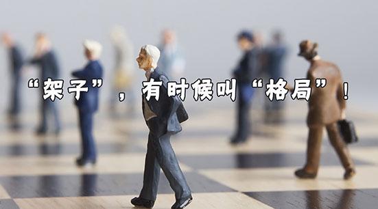 石家庄心理咨询平台
