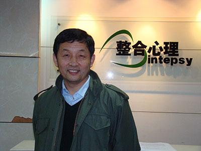 河北心理咨询师王京生