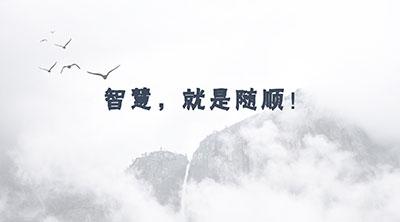石家庄心理咨询技能