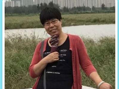 心理咨询师刘瑞芳