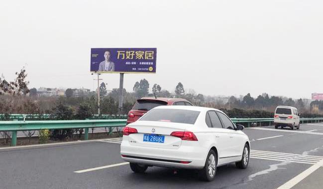 四川高速户外广告