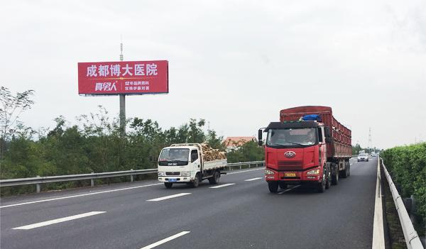 四川高速广告