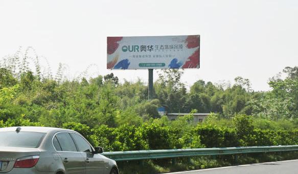 成都高速户外广告公司