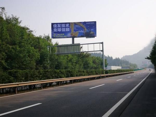 成南高速高炮广告