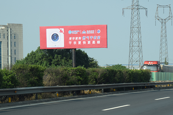 成都高速广告公司