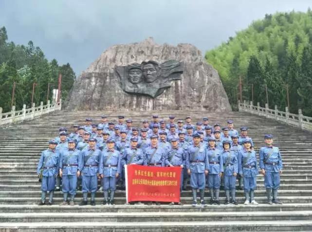 红色培训基地
