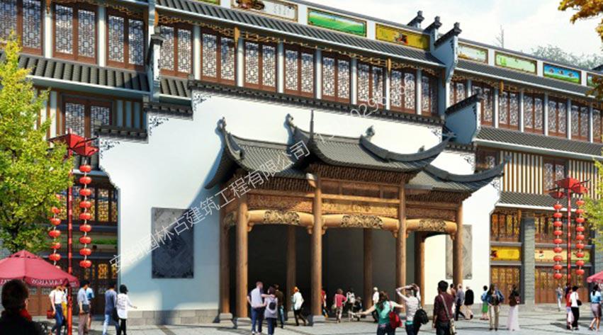 济南齐鲁茶城-徽派中式古建筑工程