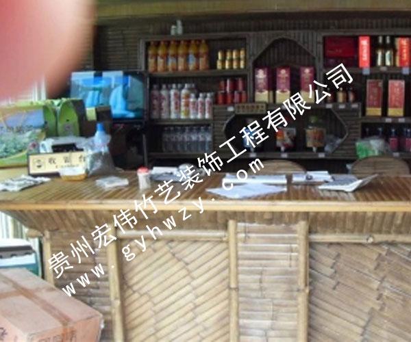 贵州竹艺装饰公司