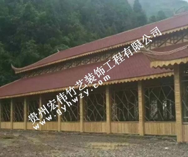 贵州竹别墅